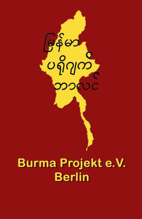 Burma Projekt
